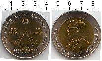 Изображение Мелочь Таиланд 10 бат 1998 Биметалл UNC-
