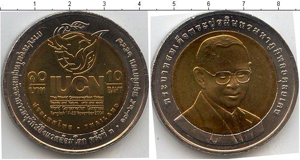 Картинка Мелочь Таиланд 10 бат Биметалл 2004