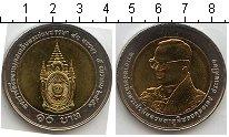 Изображение Мелочь Таиланд 10 бат 0 Биметалл UNC- .