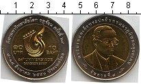 Изображение Мелочь Таиланд 10 бат 2007 Биметалл UNC-