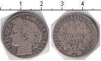 Изображение Монеты Франция 1 франк 1872 Серебро  Свобода.Равенство.Бр