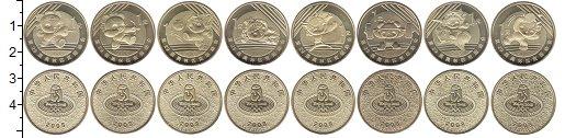Изображение Наборы монет Китай Китай 2008 2008 Латунь UNC В наборе 8 монет ном