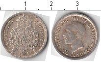 Изображение Мелочь Испания 50 сентим 1926 Серебро XF