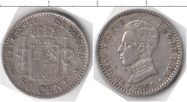 Картинка Мелочь Испания 50 сентим Серебро 1904