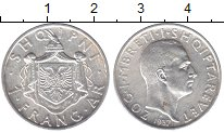 Изображение Мелочь Албания 1 франк 1937 Серебро XF Король Зогу I (Ахмет