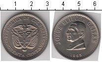 Изображение Мелочь Колумбия 50 сентаво 1965 Медно-никель XF