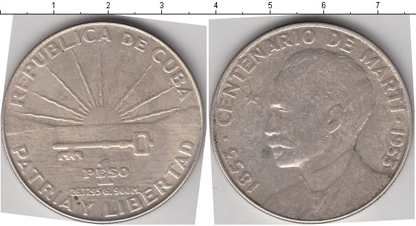 Картинка Монеты Куба 1 песо Серебро 1953