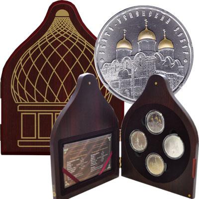 Изображение Подарочные монеты Беларусь Православные Храмы 2010 Серебро Proof <br>КАЧЕСТВО МОНЕТ P
