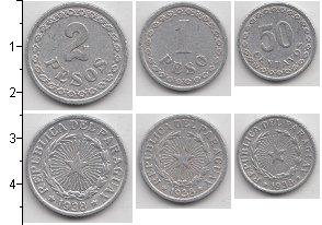 Изображение Наборы монет Парагвай Парагвай 1938 1938 Алюминий VF В наборе 3 монеты но