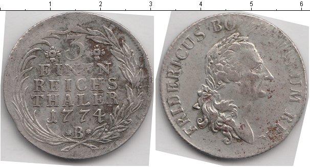 Монета fridericus rex цветная монета 25 рублей чемпионат мира