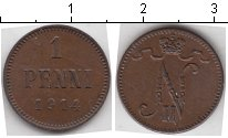 Изображение Мелочь Финляндия 1 пенни 1914 Медь XF Николай II