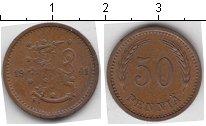 Изображение Мелочь Финляндия 50 пенни 1941 Медь XF