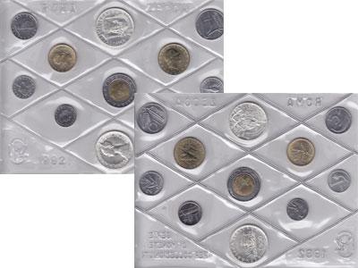 Изображение Подарочные наборы Италия Выпуск монет 1992 года 1992  UNC