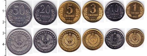 Изображение Наборы монет Узбекистан Узбекистан 1994 1994  UNC- В наборе 6 монет
