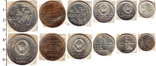 Изображение Подарочные наборы СССР СССР 1967 1967  UNC-