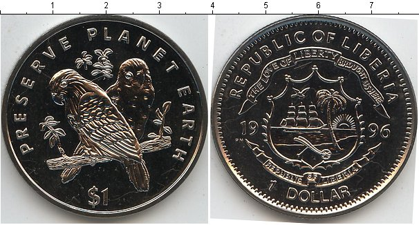 Картинка Мелочь Либерия 1 доллар Медно-никель 1996
