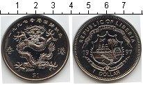 Изображение Мелочь Либерия 1 доллар 1997 Медно-никель UNC-