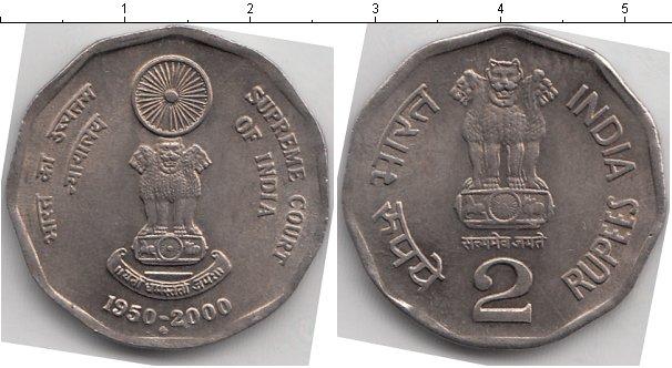 Картинка Мелочь Индия 2 рупии Медно-никель 2000