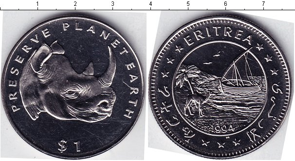 Картинка Мелочь Эритрея 1 доллар Медно-никель 1994