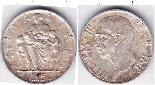 Картинка Монеты Италия 5 лир Серебро 1936