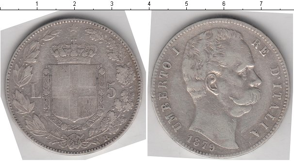 Картинка Монеты Италия 5 лир Серебро 1879