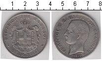 Изображение Монеты Греция 5 драхм 1876 Серебро VF KM# 46