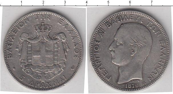 Картинка Монеты Греция 5 драхм Серебро 1876