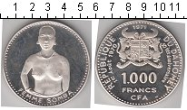 Изображение Монеты Дагомея 1.000 франков 1971 Серебро Proof- KM# 4.1 51.5000 g.,