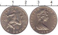 Изображение Мелочь Остров Мэн 1 фунт 1979 Медно-никель UNC-