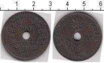 Изображение Монеты Саравак 1 цент 1892 Медь  Чарльз Брук