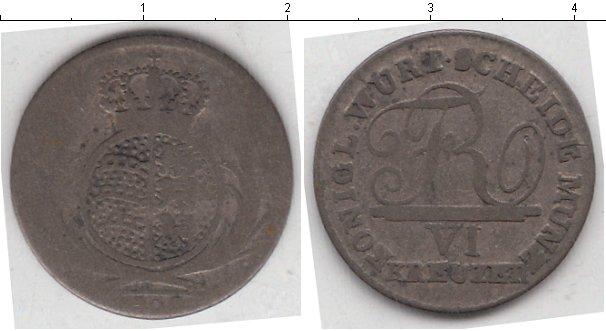 Картинка Монеты Вюртемберг 6 крейцеров Серебро 0