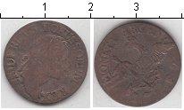 Изображение Монеты Пруссия 3 крейцера 1782 Серебро  Фридрих Прусский
