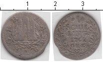Изображение Монеты Гамбург 1 шиллинг 1762 Серебро VF