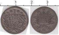 Изображение Монеты Гамбург 1 шиллинг 1726 Серебро  1,08 грамм, 375 проб