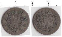 Изображение Монеты Гамбург 1 шиллинг 1727 Серебро  1,08 грамм, 375 проб