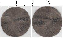 Изображение Монеты Гамбург 1 шиллинг 1725 Серебро