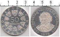 Изображение Мелочь Австрия 50 шиллингов 1978 Серебро Proof-