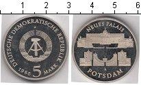 Изображение Монеты ГДР 5 марок 1986 Медно-никель Proof-