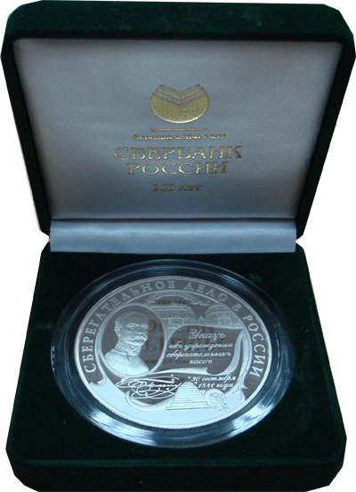 Изображение Подарочные монеты Россия 25 рублей 2001 Серебро Proof- Подарочный набор пос