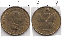 Изображение Мелочь Филиппины 25 сентаво 1983 Медно-никель XF