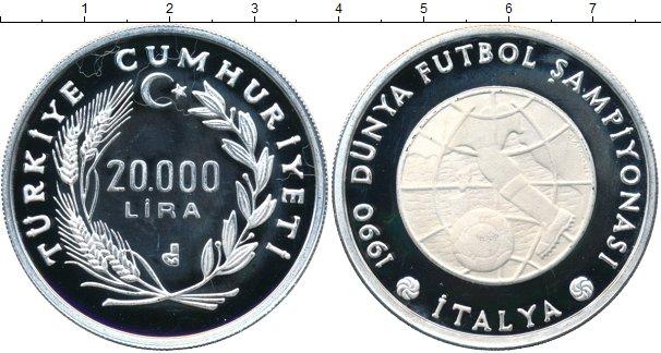 Картинка Монеты Турция 20.000 лир Серебро 1990