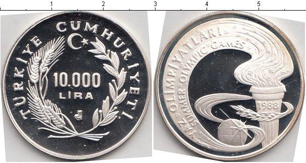 Картинка Монеты Турция 10.000 лир Серебро 1988