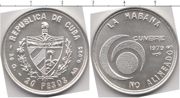 Картинка Монеты Куба 20 песо Серебро 1979