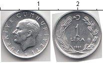 Изображение Мелочь Турция 1 лира 1987 Алюминий UNC KM#962,2 Уменьшенная