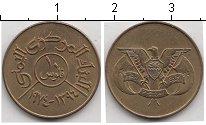 Изображение Мелочь Йемен 10 филс 1974 Медь XF