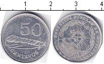 Изображение Мелочь Мозамбик 50 сентаво 1980 Алюминий