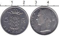 Изображение Мелочь Бельгия 5 франков 1976 Медно-никель UNC