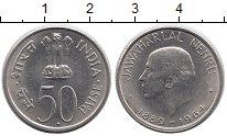 Изображение Мелочь Индия 50 пайс 1964 Медно-никель XF Нехру