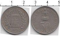 Изображение Мелочь Индия 50 пайс 1973 Медно-никель XF
