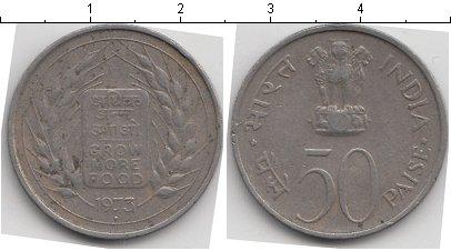 Картинка Мелочь Индия 50 пайс Медно-никель 1973